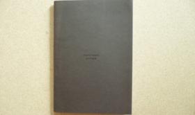 Alberto Tadiello, Hyper, 32 pp., 11.5 x 16.5 cm , Monotono Contemporary Art, Vicenza, 2012